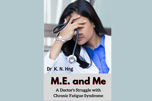 M.E. and Me