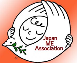 Japan ME Association